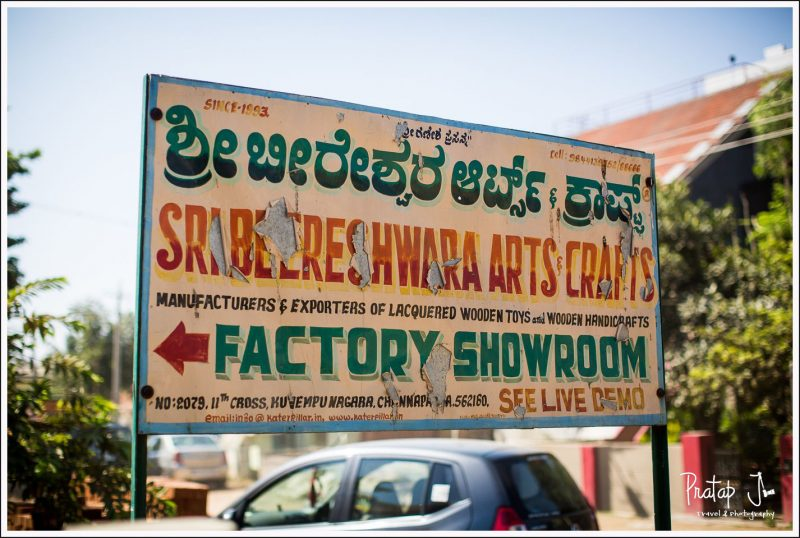 Sri Beereshwara Arts and Crafts wooden toy factory