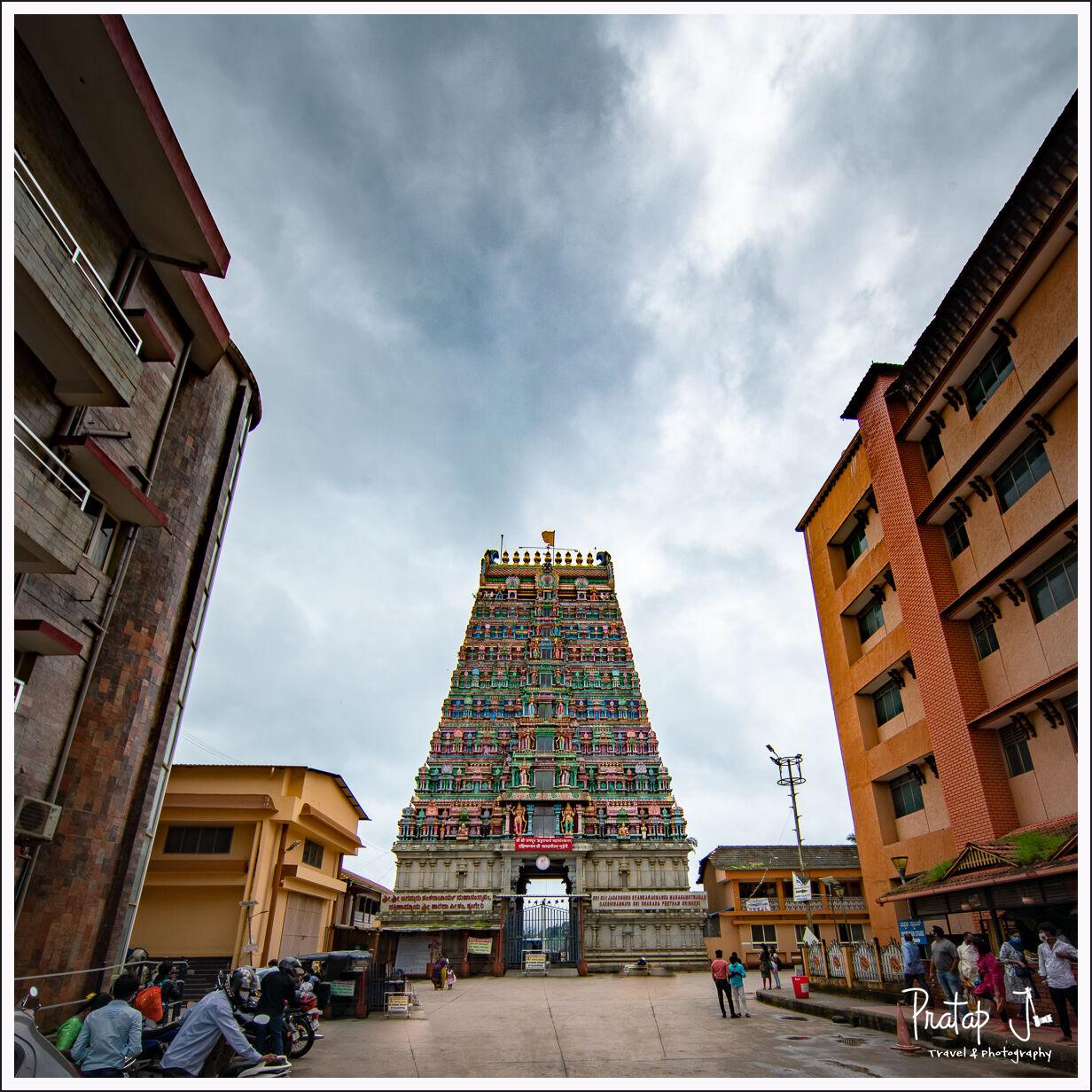 Entrance to Sringeri temple