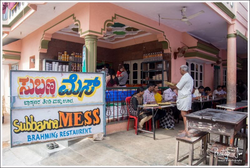Subbanna's mess at Melkote famous for Puliyogere