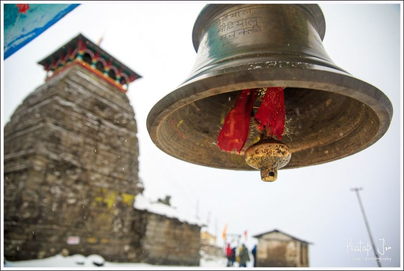 Bell at Tunganath Temple
